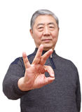 Senior asian man showing finger Stock Photography