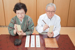 Senior Japanese Stock Photos