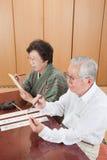 Senior Japanese Royalty Free Stock Photo