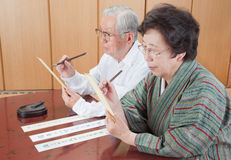 Senior Japanese Royalty Free Stock Images