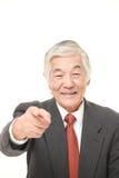 Senior Japanese businessman decided Stock Photos