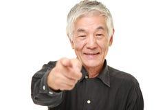 Senior Japanese man decided Royalty Free Stock Photos