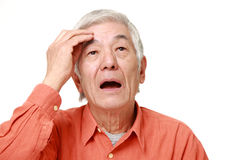 Senior Japanese man has lost her memory Stock Photo