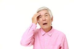 Senior Japanese man has lost his memory Royalty Free Stock Images