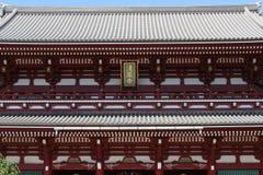 Senjoji in symmetrisch Stock Foto