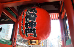 Senjoji-Tempel, Tokyo, Japan Stockfoto