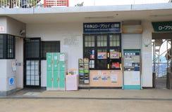 Senkoji ropeway station in historical Onomichi city. Stock Photos