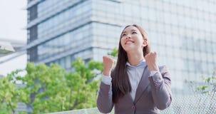 Sensação da mulher de negócio entusiasmado foto de stock royalty free