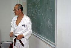 Sensei Hirokazu Stock Photos