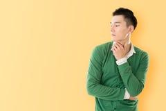 Sensitive Asian young man Stock Images