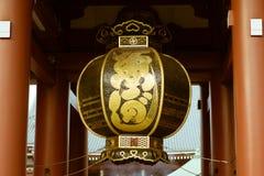 Senso籍寺庙的入口在浅草,东京,日本 库存图片