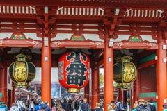 Senso-ji świątynia w Asakusa, Tokio, Japonia Zdjęcia Royalty Free
