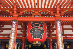 Senso-ji Asakusa Temple in Tokyo, Japan. TOKYO, JAPAN - MARCH 30, 2017 : Giant red lantern and japanese building at Senso-ji Temple in Asakusa District, famous Royalty Free Stock Image