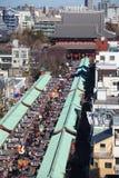 The Senso-ji Buddhist Temple Royalty Free Stock Image