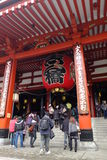 The Senso ji famous temple in Japan. royalty free stock photo