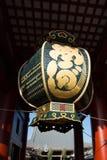 Senso-Ji tempel Asakusa Tokyo Japan Stock Fotografie