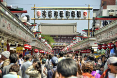 Senso-ji Temple in Asakusa, Tokyo, Japan. Senso-ji Temple (also known as Asakusa Kannon) is the most important of Tokyo's buddhist temples which traces its Royalty Free Stock Photo