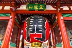 Senso-ji, Temple in Asakusa, Tokyo, Japan. Stock Photo