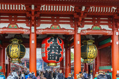 The Senso-ji Temple in Asakusa, Tokyo, Japan. Royalty Free Stock Photos