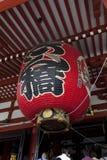 The Senso-ji Temple Royalty Free Stock Photos