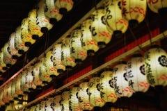 Senso-ji Temple Tokyo, Japan royalty free stock photography