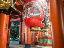 Sensojiæµ… è  ‰ 寺 Tempel, Tokyo, Japan Hozomon Stock Afbeeldingen