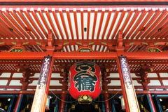 Sensoji寺庙在东京,日本 免版税库存照片