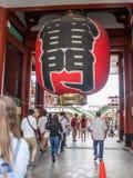 Sensoji 浅草寺 Temple, Tokyo, Japan, Kaminarimon Royalty Free Stock Photos