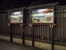 Sensoji-æµ… è  ‰ 寺 Tempel, Tokyo, Japan Kunst stockfotos