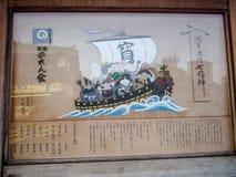Sensoji-æµ… è  ‰ 寺 Tempel, Tokyo, Japan, Kunst Stockfotos