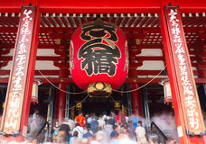 Sensoji is an ancient Buddhist temple located in Asakusa, Tokyo. It is Tokyos oldest temple, and one of most significant. Royalty Free Stock Images
