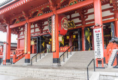 Sensoji Asakusa Kannon in Tokyo, Japan Stock Photo