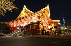 Sensoji Asakusa, Tóquio Japão Imagem de Stock Royalty Free