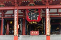Sensoji Asakusa temple main hall Royalty Free Stock Image
