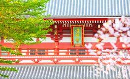 Sensoji Asakusa temple Tokyo Royalty Free Stock Photo