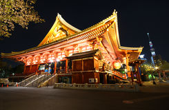Sensoji Asakusa, Tokio Japón Imagen de archivo libre de regalías