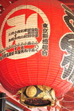Sensoji Buddhist Temple, Tokyo Japan. Famous red giant lantern in Senso-ji Temple Royalty Free Stock Photography