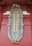 Sensoji-ji Red Japanese Temple in Asakusa Stock Image