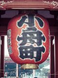 Sensoji-ji Red Japanese Temple in Asakusa, Tokyo, Japan Stock Image