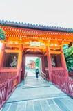 Sensoji Shrine at twilight, Tokyo.  Stock Photos