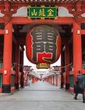 Sensoji Tempel Lizenzfreies Stockbild