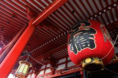 Free Sensoji Temple Stock Images - 62802684