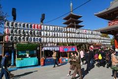 Sensoji temple in Asakusa, Tokyo Stock Photography