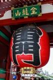 Sensoji Temple in Tokyo Royalty Free Stock Photography