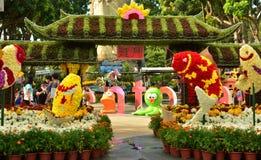 Sentosa fleurit l'entrée 2012 Photographie stock libre de droits