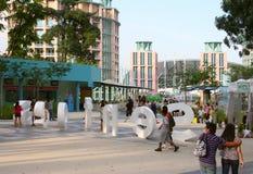 Sentosa island. Sentosa - island of entertainments in Singapore Stock Image