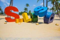 Sentosa Singapour Image libre de droits