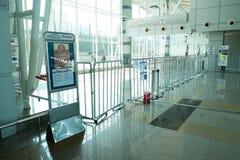 Sentral σταθμός τρένου Bahru Johor Στοκ φωτογραφίες με δικαίωμα ελεύθερης χρήσης