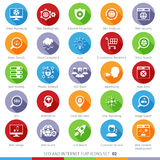 SEO icons set 02F Royalty Free Stock Image
