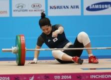 SEO Jeongmi de Coreia Imagens de Stock